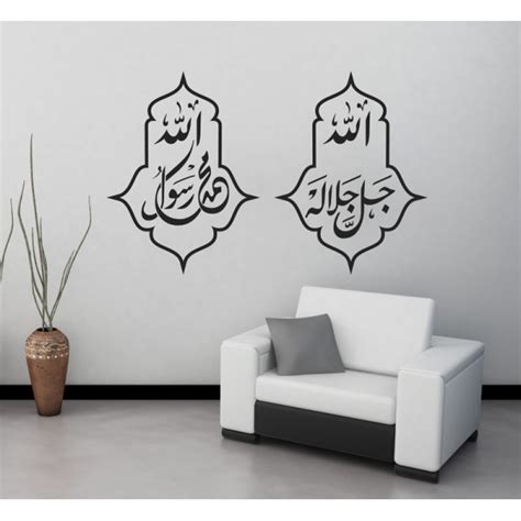 Stiker Masya Allah sticker allah 15 casastickers