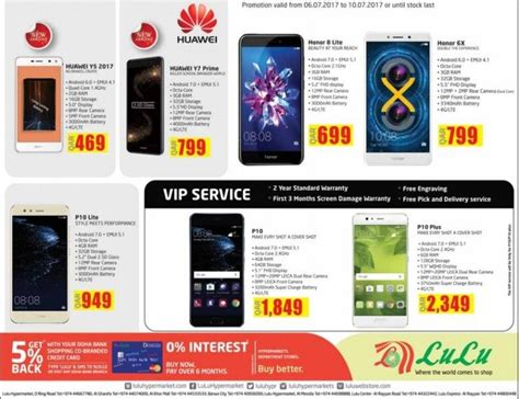 mobile phone offers mobile offers lulu qatar 4152 mobile twffer