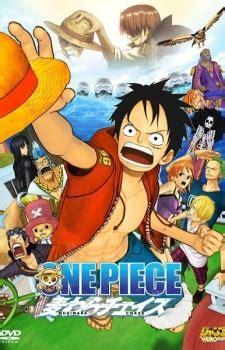 film anime one piece sub indo one piece movie 11 subtitle indonesia kotakanime