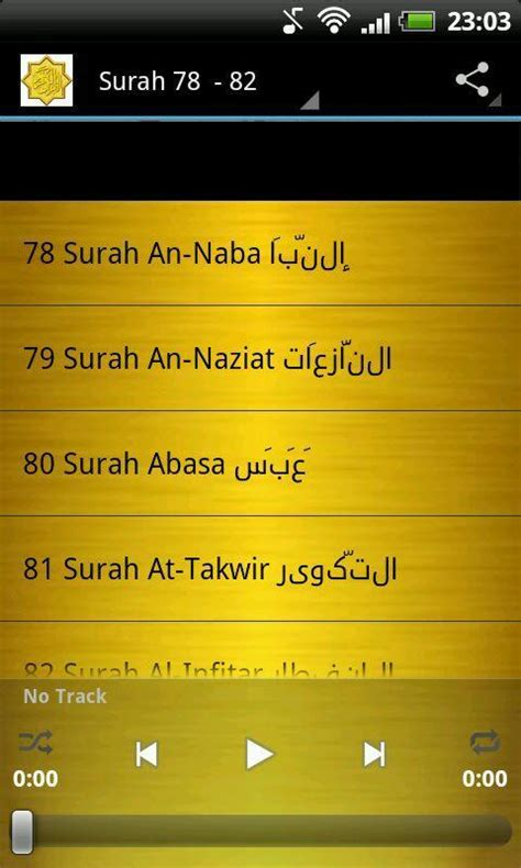 download free mp3 quran by sudais sheikh sudais quran mp3 android apps on google play