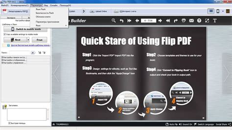 flipbuilder flip pdf 4 1 flipbuilder flip pdf 4 4 1 repack portable by tryroom