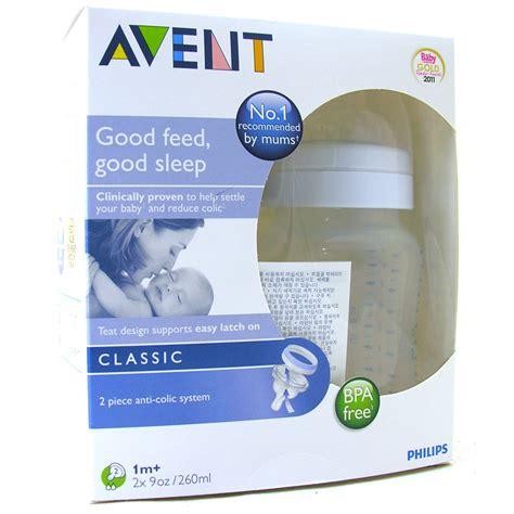 Avent Bottle Classic 260ml Pp avent classic 260ml 9oz bpa free pp plastic feeding
