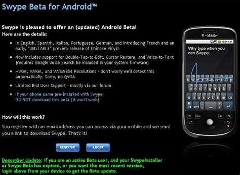swype for android swype beta soyacincau