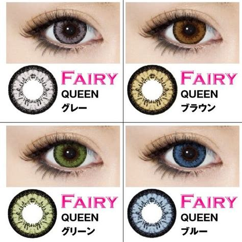 best colored contacts brand japanese circle lens color con cosmetic contact