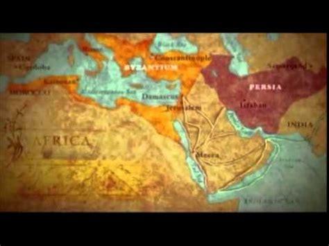 film sejarah islam youtube film sejarah kejayaan khilafah islam k h shofar mawardi