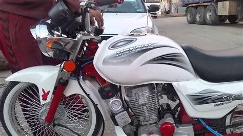 air suespansiyon motorsiklet youtube