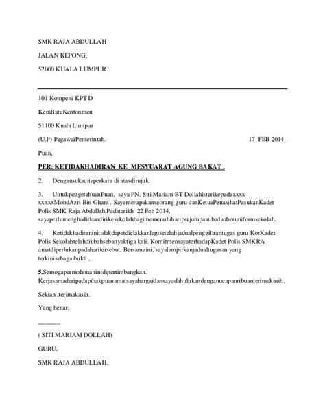 contoh surat sekolah wisata dan info sumbar