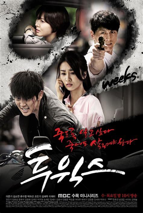film korea genre psikopat two weeks korean drama asianwiki