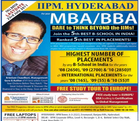 the who dared to think 5 the who dared to lead volume 5 books join iipm hyderabad for your mba bba and get free study