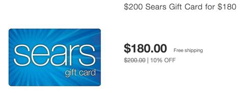 Where Can You Use A Sears Gift Card - get a 200 sears gift card for 180 and why you want it running with miles