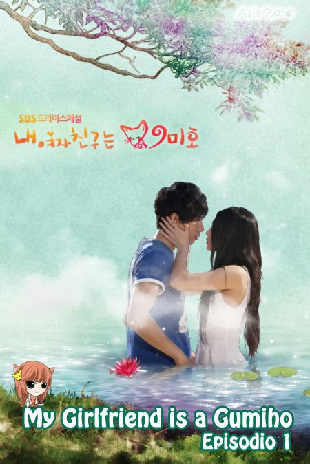 dramafire my girlfriend is a gumiho shin min ah asia zone pronto se relanza como beasia