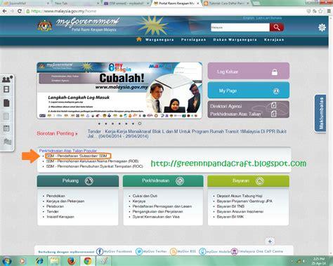 tutorial online business greennnpanda craft tutorial ssm business online