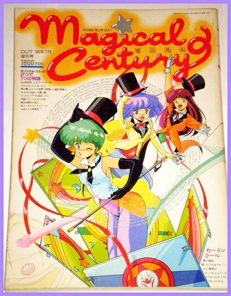 anime artbook artbooks