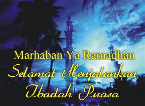 kata mutiara menyambut ramadhan bahasa inggris dan artinya bilikata