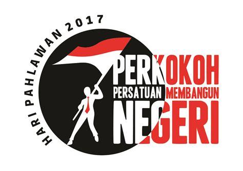 design hari pahlawan logo dan hashtag hari pahlawan 2017 dit kkkrs