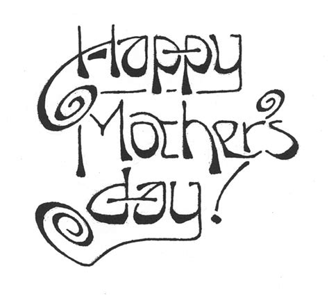 S Day Drawing Eryq Happy Mother S Day 2002a 2002 Mother S Day Card