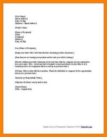 Resignation Letter Immediate Format 5 Immediate Resignation Letter Template Emt Resume