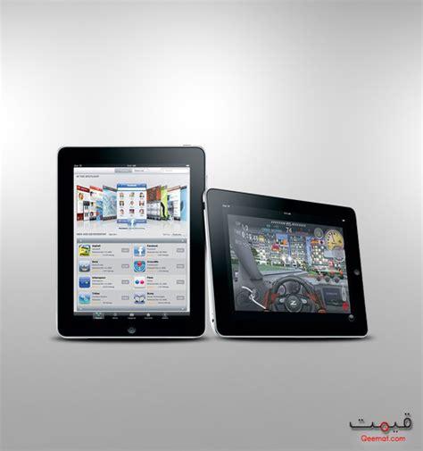 Apple 2 Cdma apple 2 cdma price in pakistan prices in pakistan