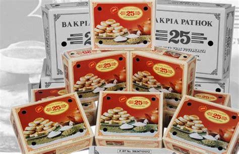 Pia Isi 6 Pcs harga bakpia pathok 25 asli jogja rasa kacang hijau isi
