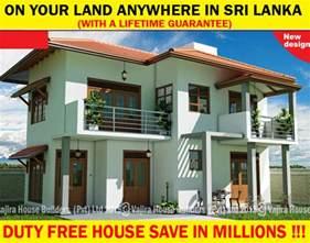 New Small House Plans In Sri Lanka Vajira House Plans Sri Lanka House And Home Design