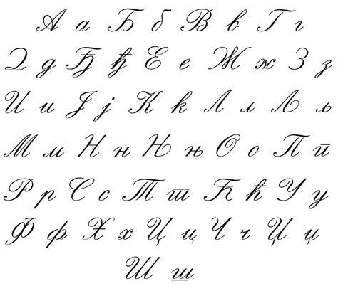 file serbian writing style around 1900 now partially