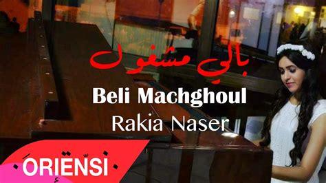 beli machghoul oriensi ft rakia naser o r i e n s i rakia naser راقية ناصر beli machghoul
