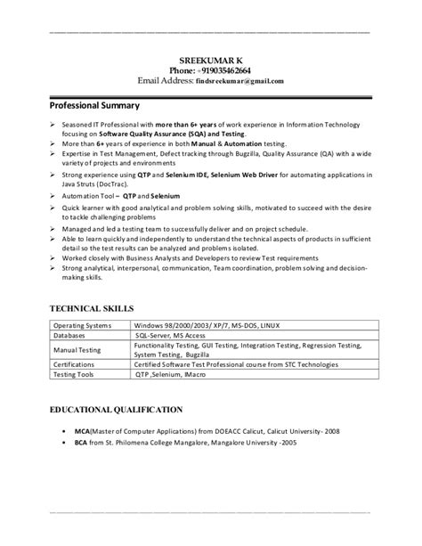 sle resume for software engineer with 1 year experience composition patterns comparison and contrast automation
