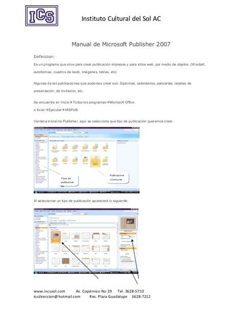 manual de publisher 2007 manual de microsoft publisher 2007