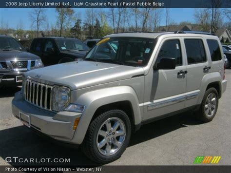 2008 Jeep Liberty Limited 4x4 Light Graystone Pearl 2008 Jeep Liberty Limited 4x4