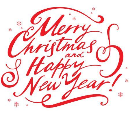 Merry And Happy New Year merry and happy new year clip happy holidays