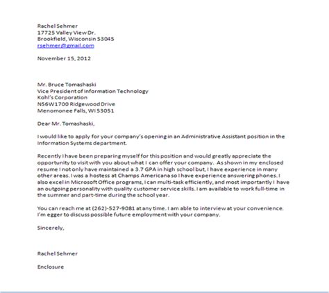 covering letter or cover letter email cover letters for teachers writefiction581 web fc2