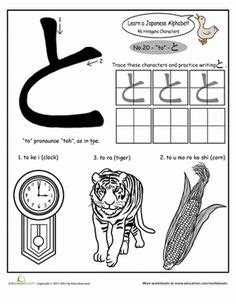 japanese alphabet coloring pages hiragana alphabet coloring language and girls