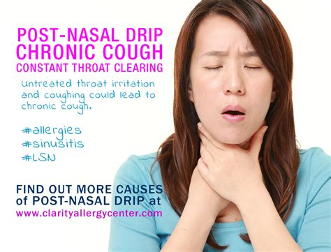allergies coughing allergist chicago post nasal drip symptoms