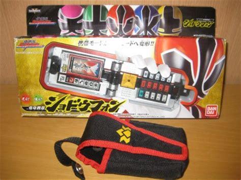 Power Ranger Holster Dx Gaburevolver power rangers samurai morpher shinkenger shodophone dx