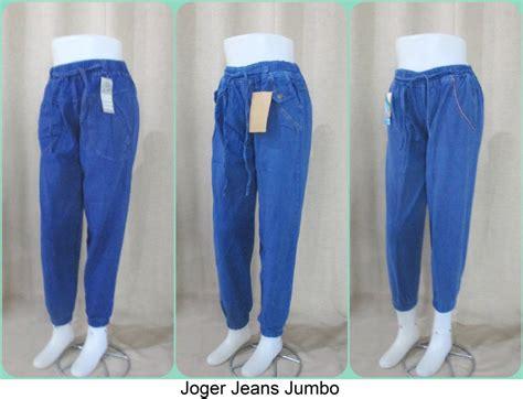 New Arrival Joger Wanita Celana Joger Murah pusat grosir celana joger jumbo anak terbaru murah