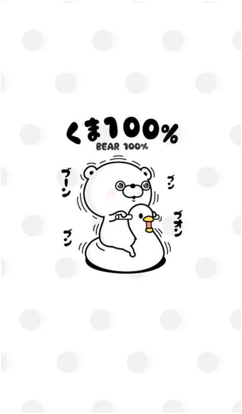 theme line japan exclusive สต กเกอร ไลน ถ กท ส ด line sticker shop top 20 line