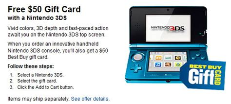 How To Add Gift Card To Best Buy Account - bestbuy nintendo 3ds 169 99 free 50 gift card totallytarget com