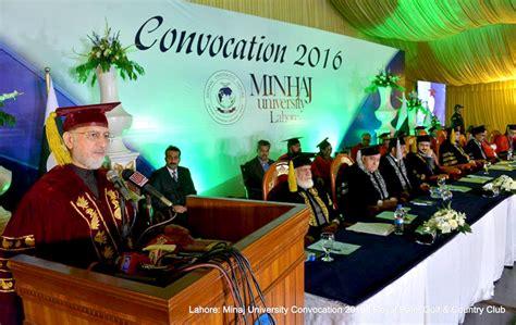 www minhaj org minhaj university lahore convocation 2016 minhaj ul quran