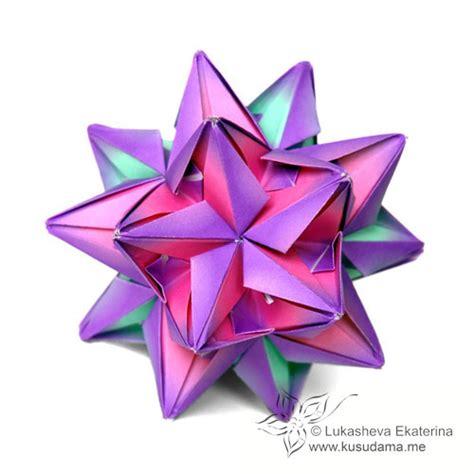 Origami Kusudamas - origami maniacs radianta whirl kusudama by e lukasheva
