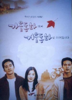 film korea sedih tentang orang tua 14 drama jadul korea yang masih populer sai sekarang