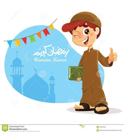 a muslim boy books thumb up muslim boy holding quran book stock vector