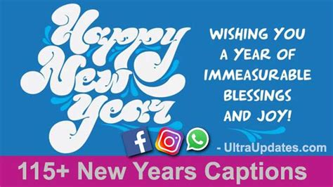 new year captions for pictures 28 images new year 2016