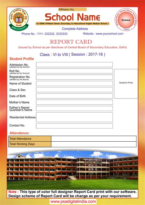 school result card template cbse report card software for 2017 18 as per new cbse