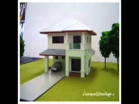 Two Story Small House Plans Best Small Two Story Home Plans Youtube