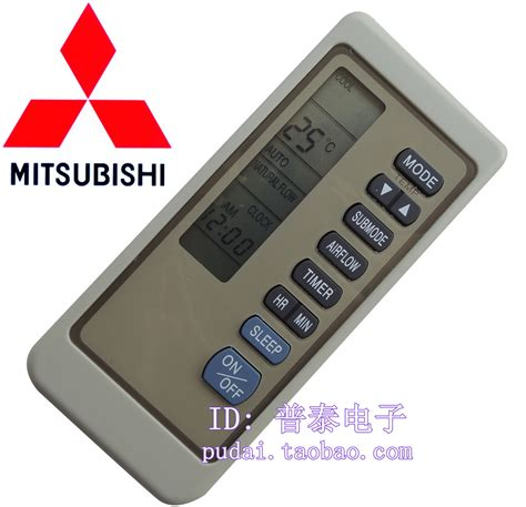 mitsubishi heavy industries review chauffage climatisation mitsubishi heavy industries air