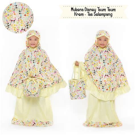 Mukena Disney Tsum Tsum Xs by Jual Mukena Anak Disney Tsum Krem Selempang Model Terbaru 2018