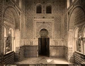 quot n 186 137 granada interior de la mezquita alhambra garzon fotografo quot