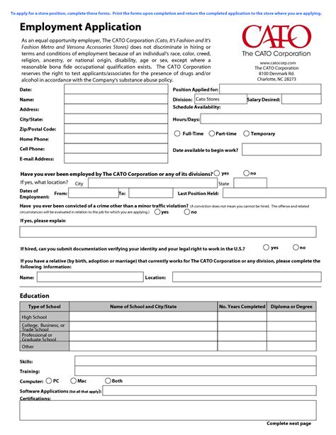 printable job applications search results for printable generic job application form
