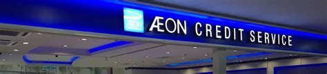 aeon credit how to pay at aeon service centers aeon credit service