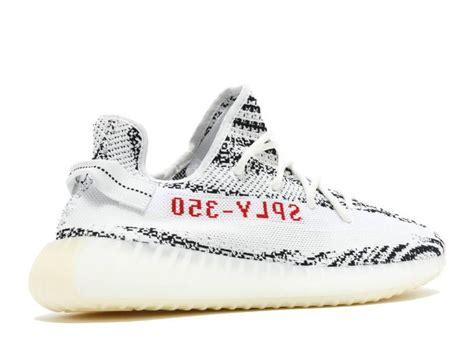 adidas yeezy zebra adidas yeezy boost 350 v2 quot zebra quot byrdwalks